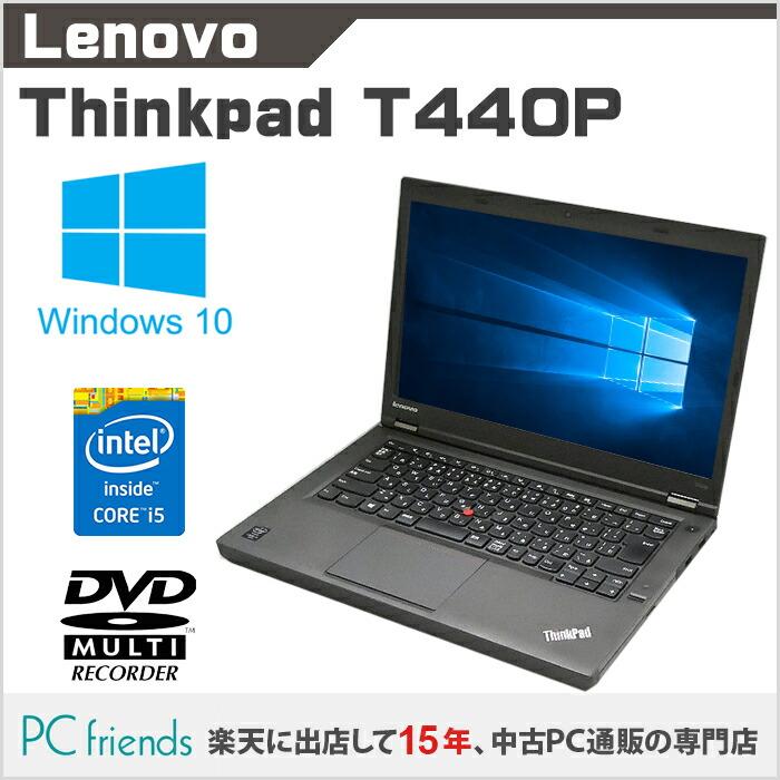 ノートPC Thinkpad T440P 20AW-A147JP