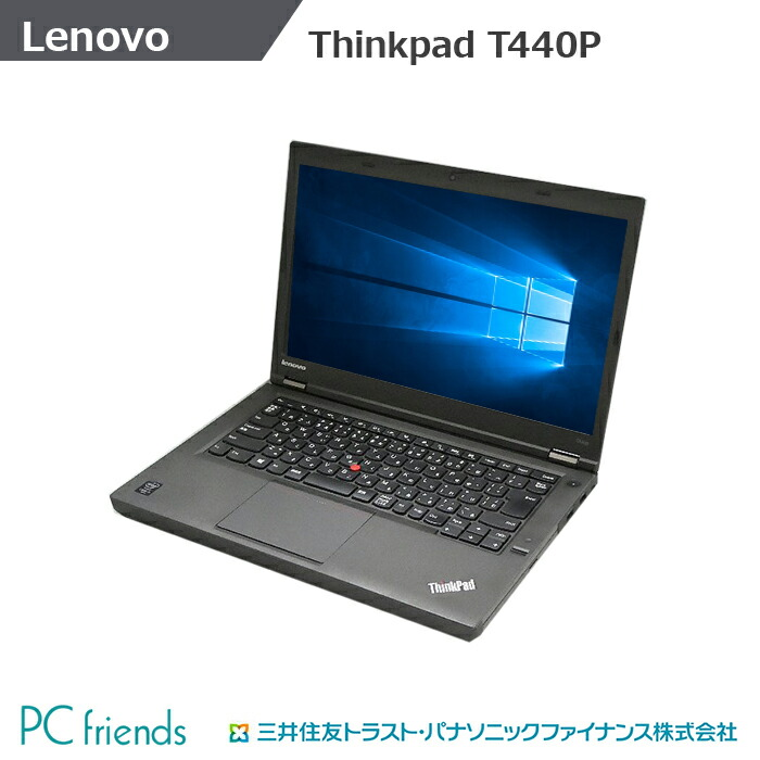 ノートPC Thinkpad T440P 20AW-A147JP
