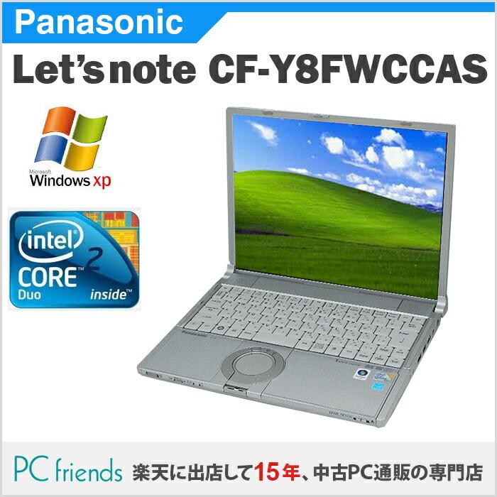 ノートPC Letsnote CF-Y8FWCCAS