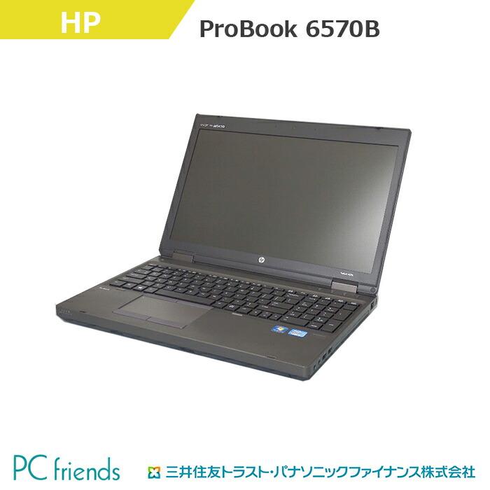 ノートPC ProBook 6570B