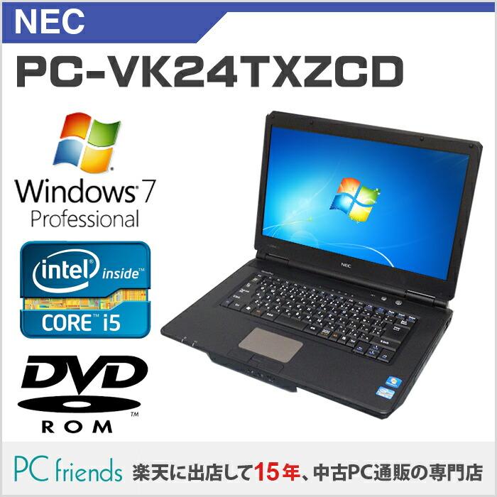 ノートPC PC-VK24TXZCD