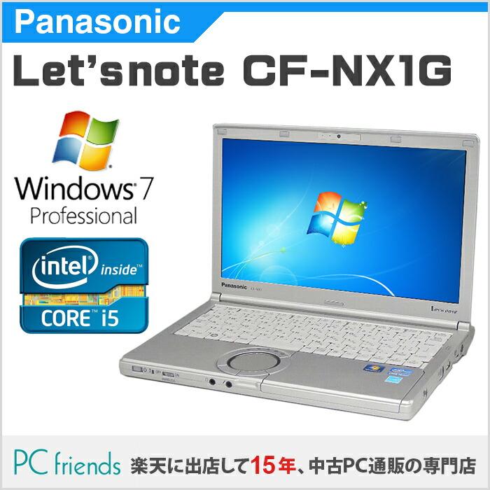 ノートPC Letsnote CF-NX1GDHYS