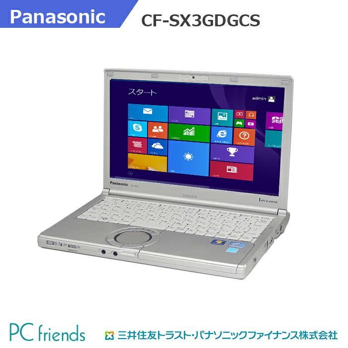 ノートPC Letsnote CF-SX3GDGCS
