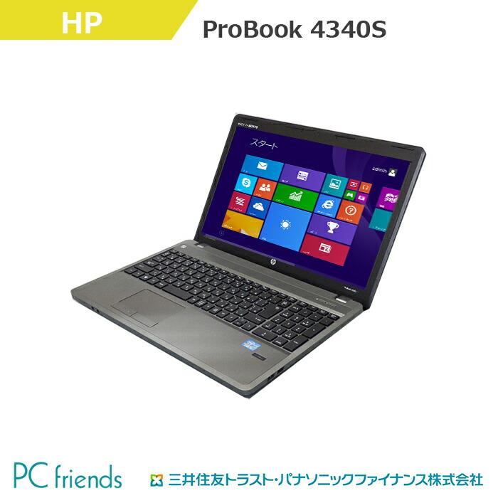 ノートPC ProBook 4340s