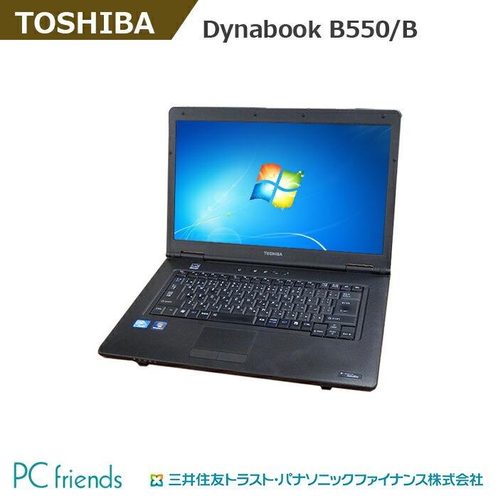ノートPC Dynabook Satellite B550/B