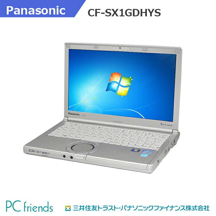 ノートPC Letsnote CF-SX1GDHYS