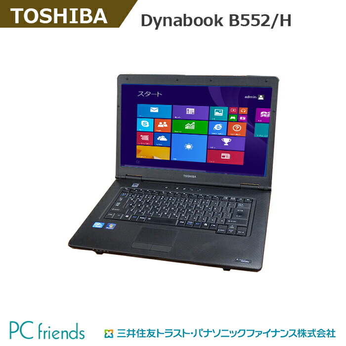 ノートPC Dynabook Satellite B552/H
