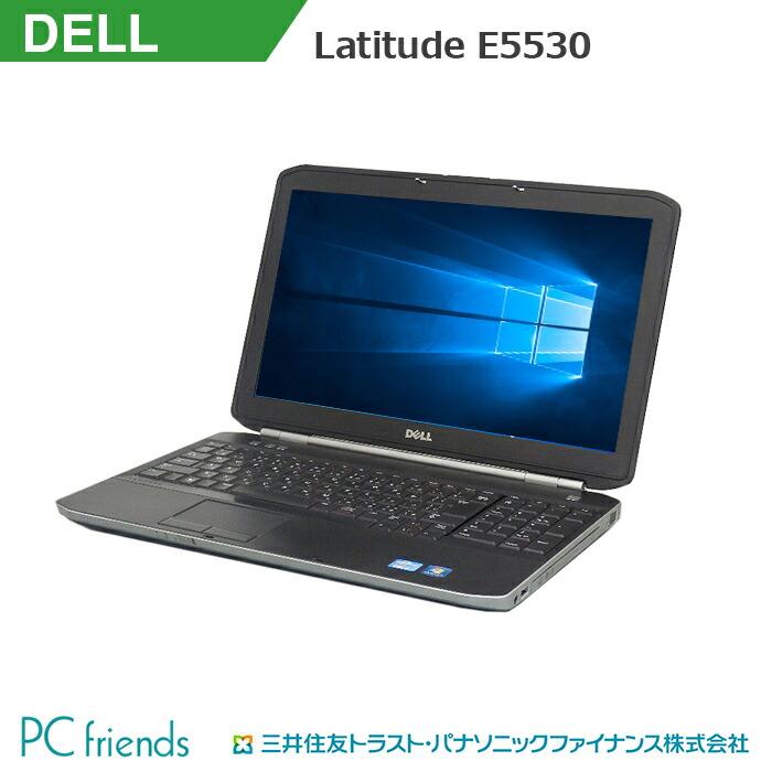 ノートPC Latitude E5530