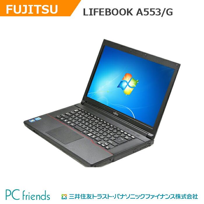 ノートPC LIFEBOOK A553/G