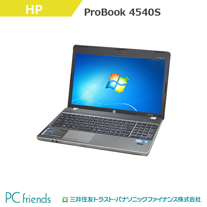 【HDD160GB搭載】 ☆ 【メモリー4GB搭載】 【東村山店発】 【中古パソコン】 【DVDマルチ搭載】 【Core i3搭載】 【テンキー付】 HP 6550b 【Windows7 64bit搭載】 (5015263)