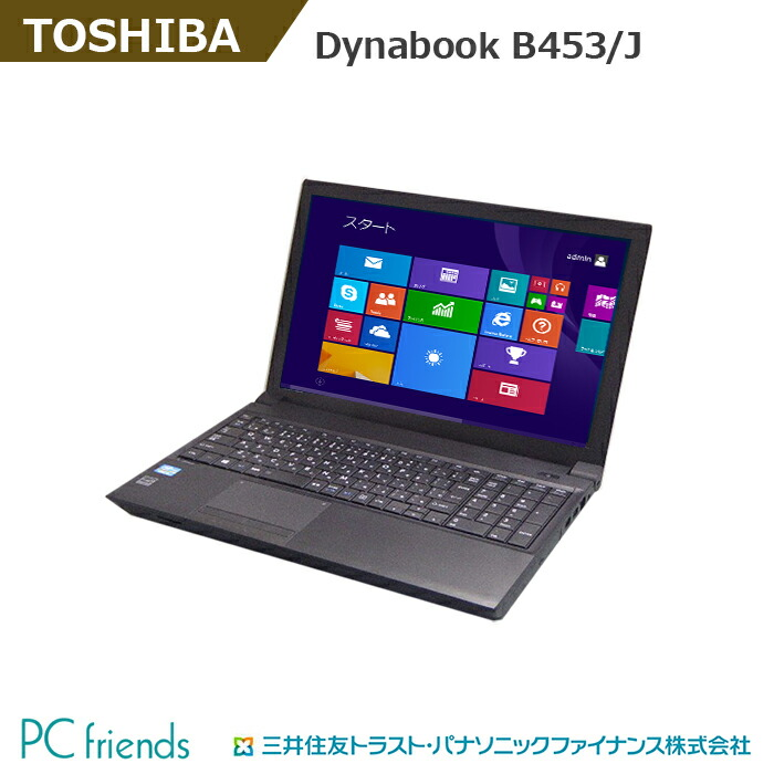 ノートPC Dynabook Satellite B453/J