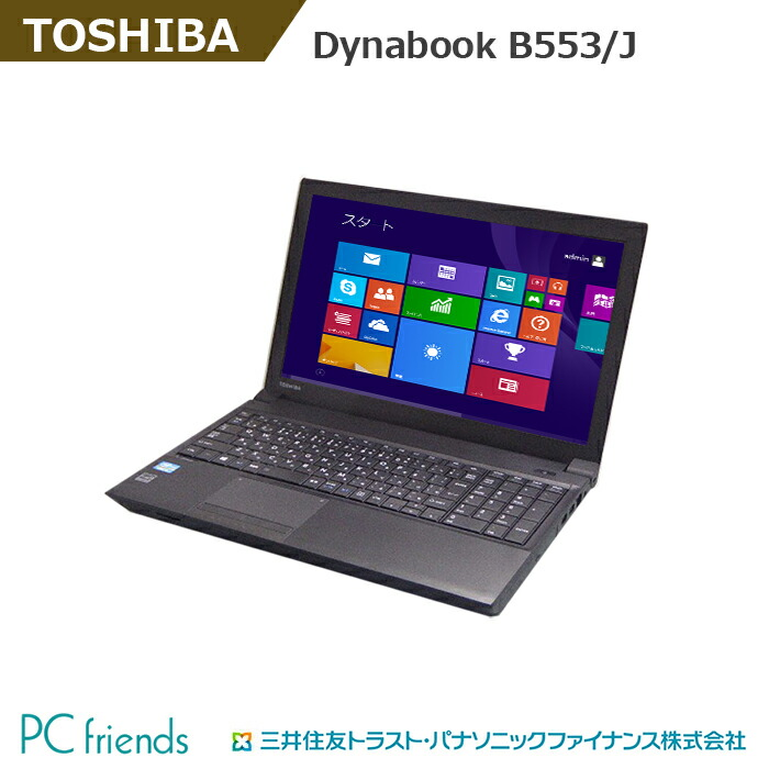 ノートPC Dynabook Satellite B553/J