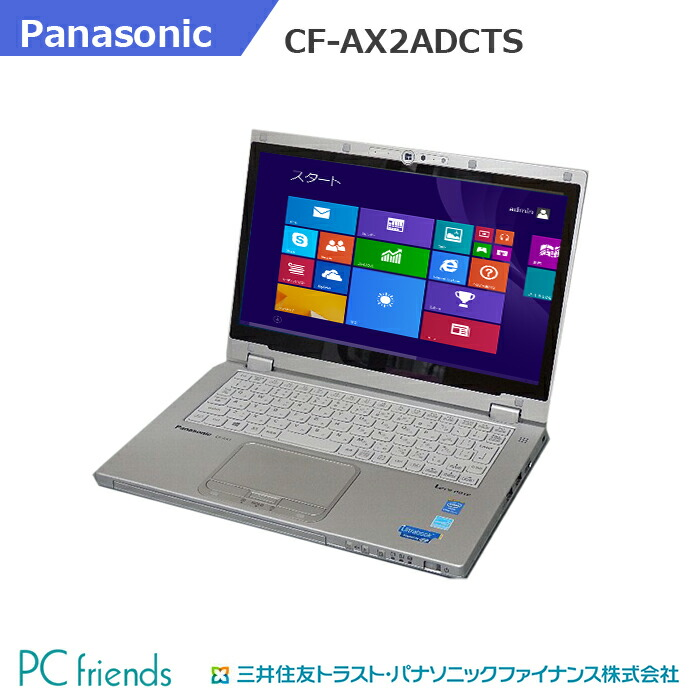 ノートPC Letsnote CF-AX2ADCTS