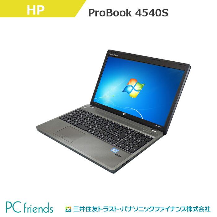 ノートPC ProBook 4540s