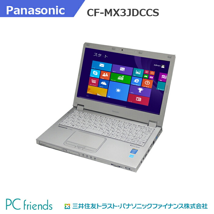 ノートPC Letsnote CF-MX3JDCCS