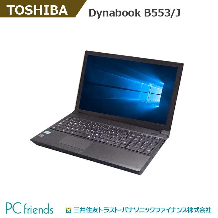 ノートPC Dynabook Satellite B553/J