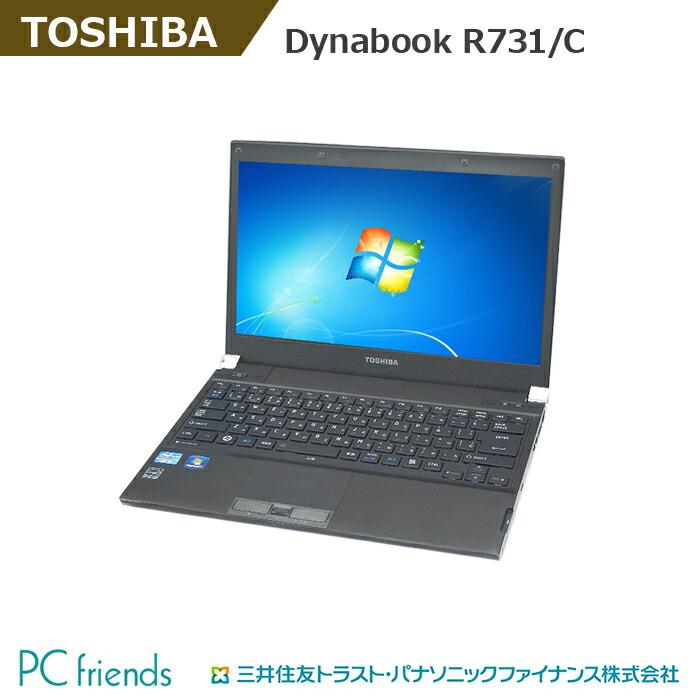 ノートPC Dynabook R731/C