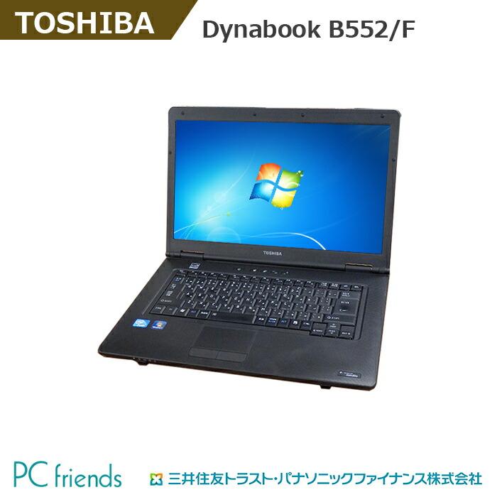 ノートPC Dynabook Satellite B552/F