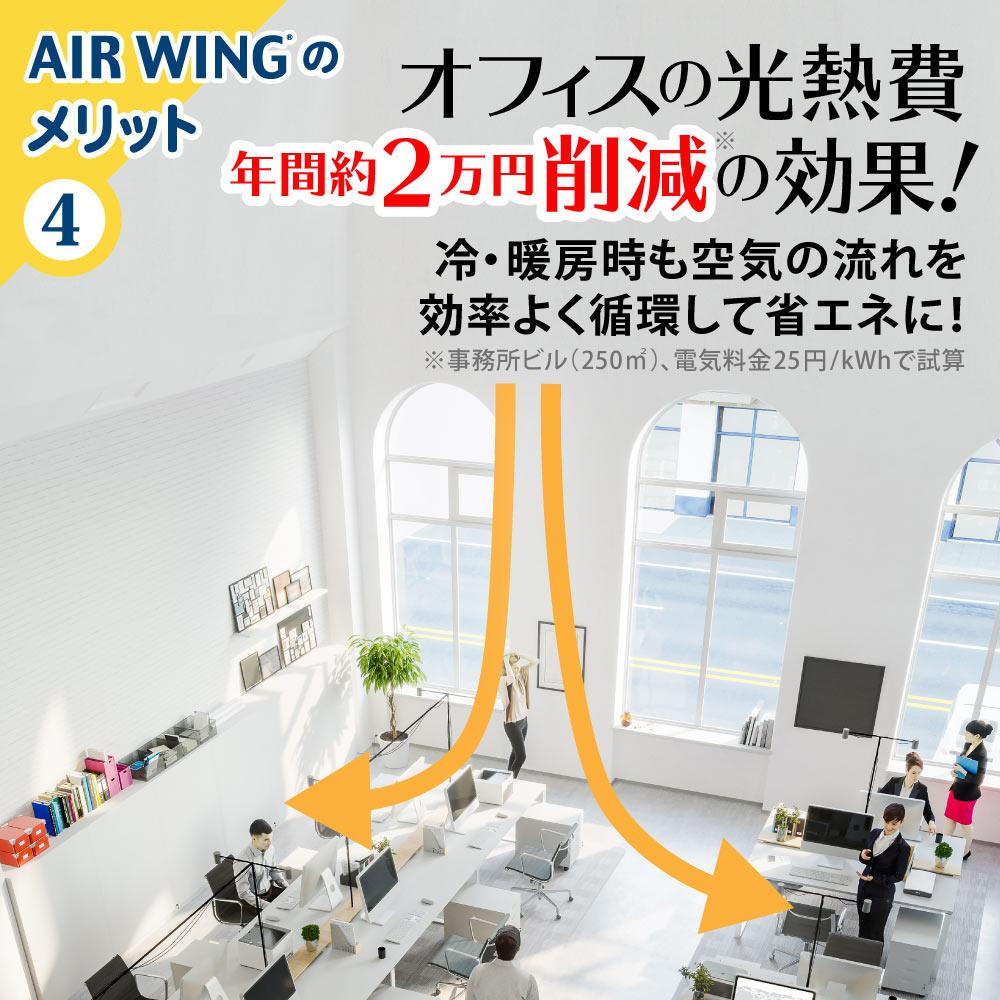 業務用エアコン オフィス エアコン 風除け 風よけ 温度ムラ 省エネ