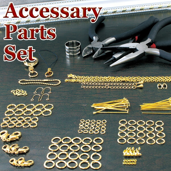 アクセサリーセット4種類の工具と20種類148個のパーツ入りラジオペンチ