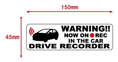 妨害運転対策ステッカー