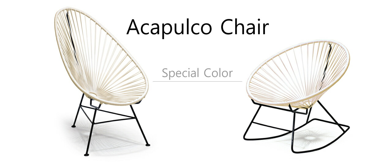 COMMUNITY MILL 別注 Acapulco Chair