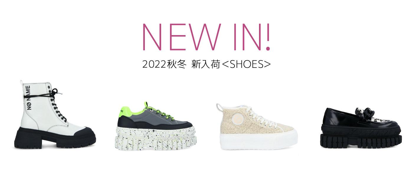 NO NAME 21FW