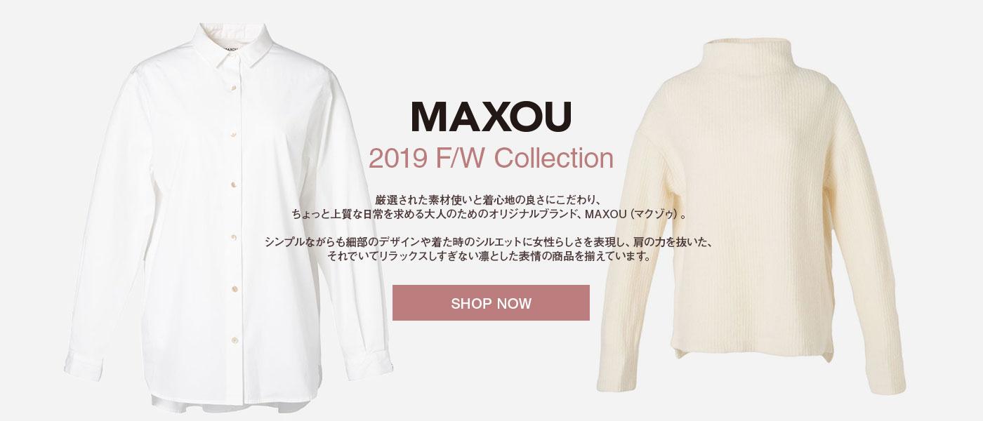 MAXOU image
