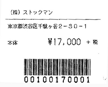 17000en-evidence.jpg