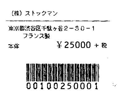 25000en-evidence.jpg