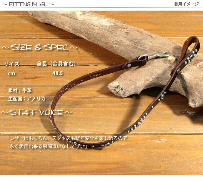 71a388c8509b エイチティーシー HTC レザー ウォレット コード LEATHER WALLET CORD ...