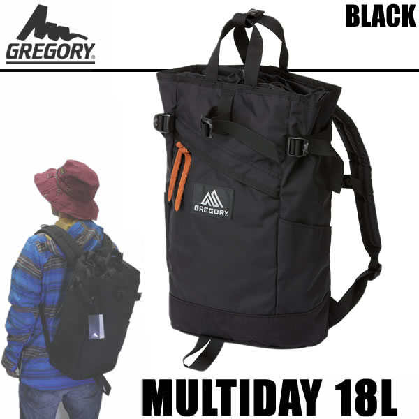 MULTIDAY 18L