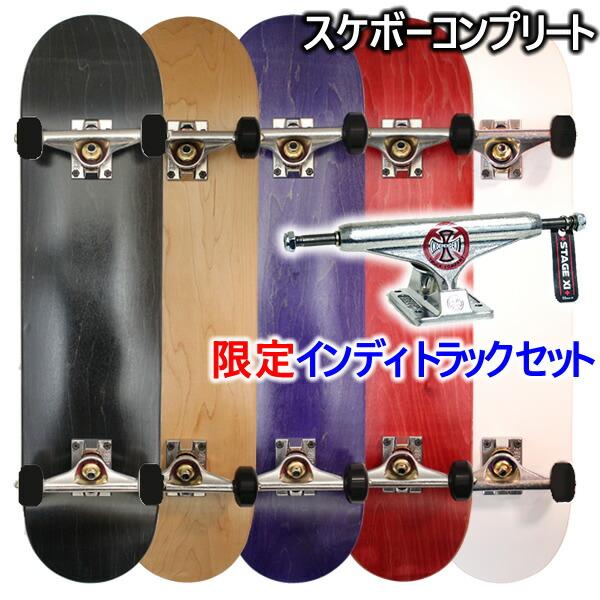 オリジナルスケートボード,ブランクデッキ