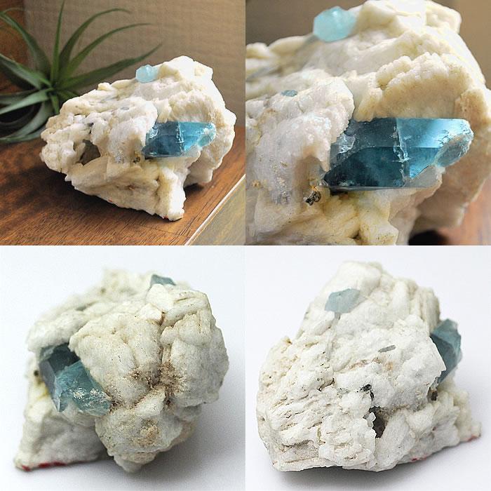 【レア/一点もの】アクアマリン タプリジュン産 原石 クラスター アクアマリン 天然石 パワーストーン