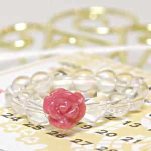ローズリング(薔薇) ロードナイト<天然石リング>