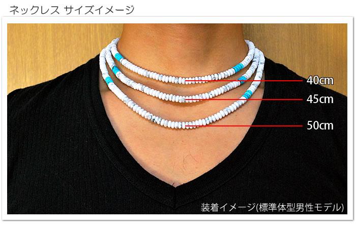 天然石 パワーストーン ネックレス サイズ 装着イメージ
