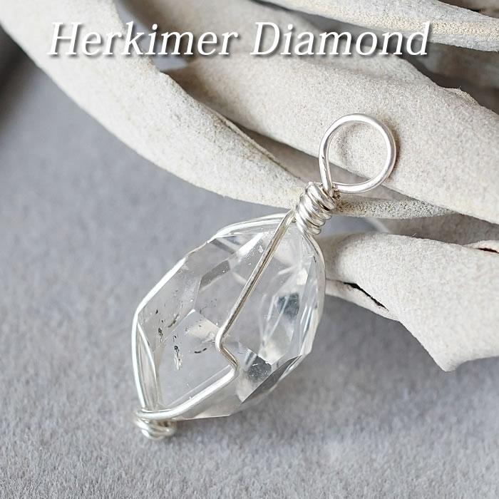 【一点物】【希少】【ハイクオリティー】ハーキマーダイヤモンド 原石ワイヤーワーク ペンダントトップ ネックレス 天然石 パワーストーン ハーキマー ダイヤモンド 天然石ペンダント パワーストーンペンダント 白水晶 herkimer diamond ニューヨーク州産