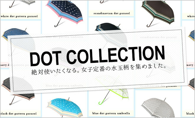 dot collection