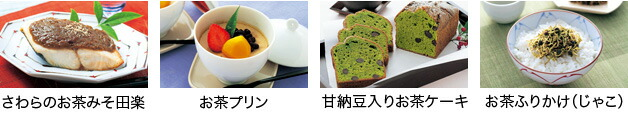 お料理画像