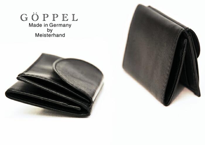 コイン・カード・札入れ付の万能財布