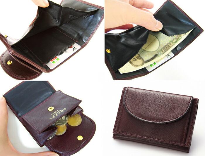お札もコインも、ポケット充実