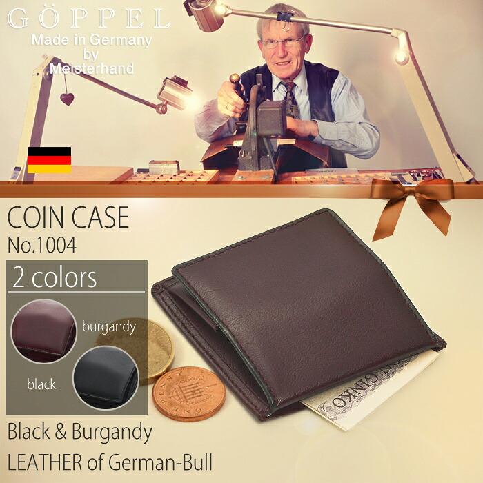 ゲッペル ドイツブランド 本革 BOXコインケース
