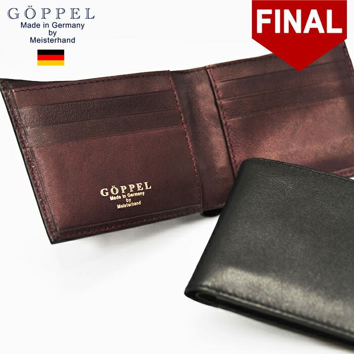 ゲッペル ドイツブランド 本革 薄マチミニ財布