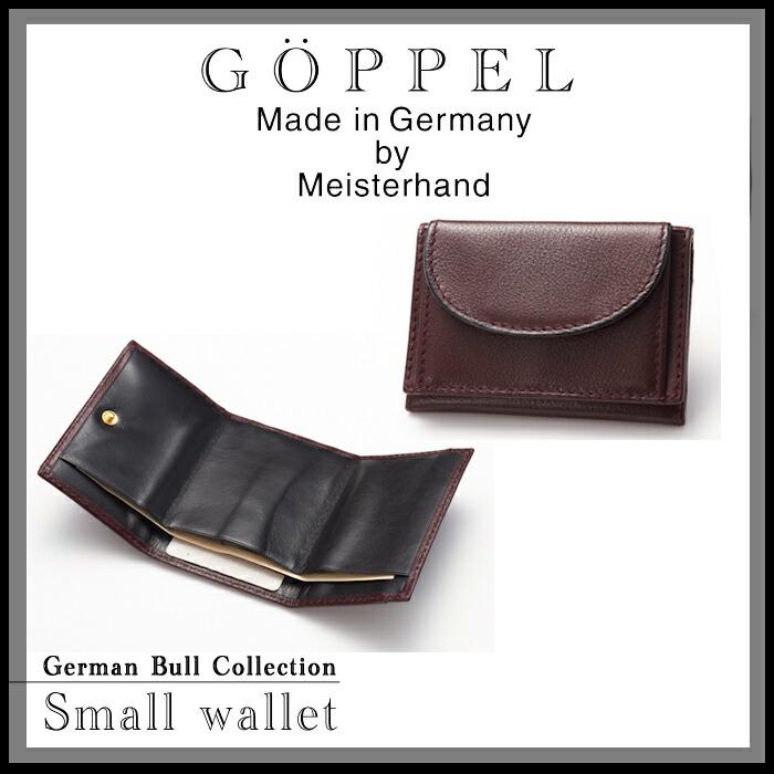 本格レザー三つ折り/小型・ミニ財布