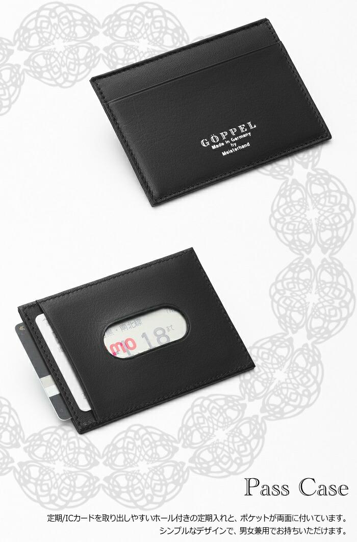 ICカード/定期が取り出しやすいホール付き。シンプルデザインで男女兼用でお持ち頂けます。