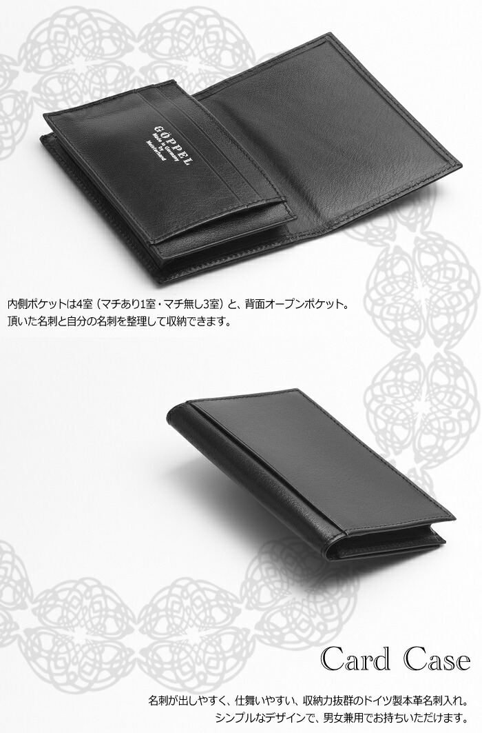 ポケットも充実、カードケースとしても