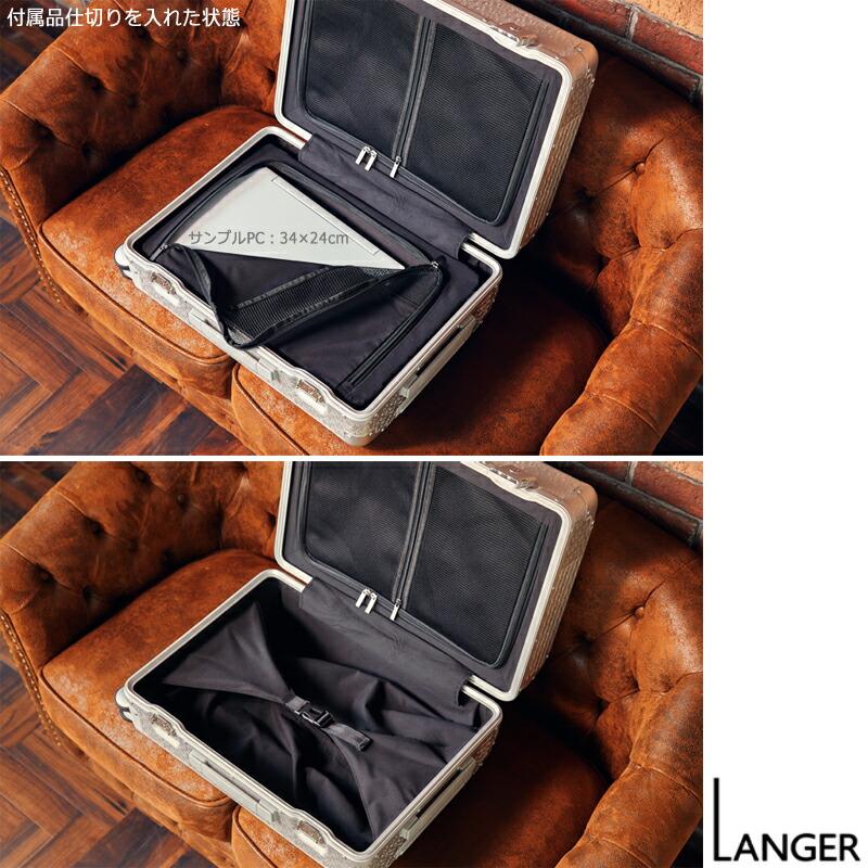 スーツケース アルミ フレーム