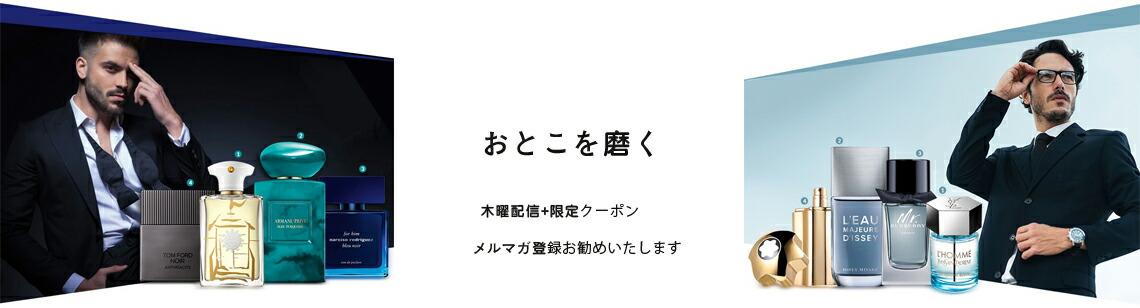 安い コスメ 高級ブランド デパコス ギフト 人気 ニキビ