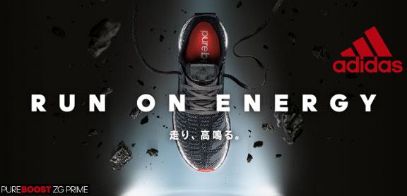 adidas pure boost ZG AQ6761 アディダス ランニングシューズ メンズ スニーカー カジュアル 男性用 運動靴