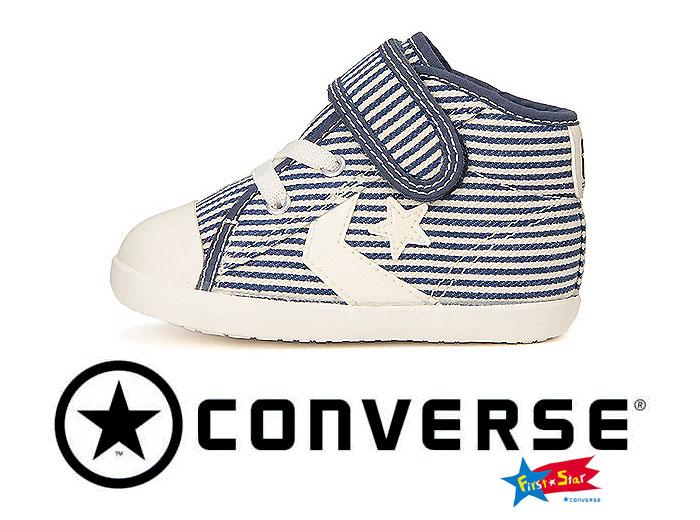 CONVERSE BABY CANVAS CHEVRONSTAR N V-1 7CK174 シェブロンスター コンバース ベビーシューズ